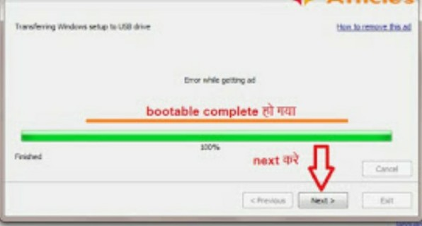 Bootable-pendrive-kaise-dale