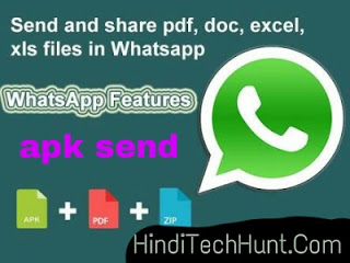 Share-apk-app-by-whatsapp