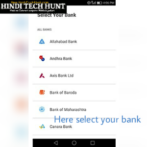 select your bank in to bhim app
