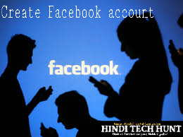 facebook-account-id-kaise-banaye