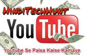How+to+earn+mony-from-youtubr
