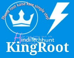 Android phone Kingroot Se mobile Root kaise kare