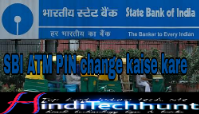 State Bank of India SBI ATM PIN change करें ?