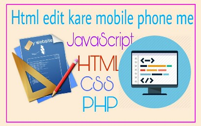 Android_Mobile_me_HTML_CSS_PHP_java_script-edit