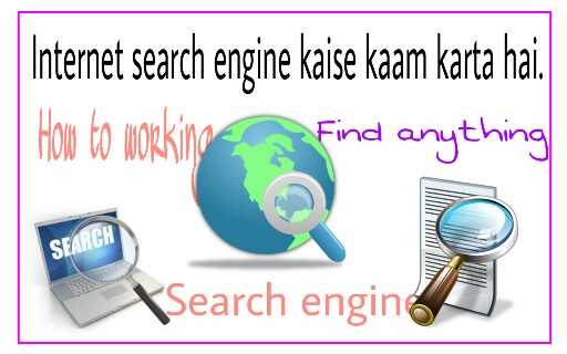internet-search-engine-work