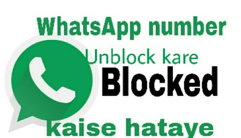 Whatsapp-block-number-unblock-kaise-kare