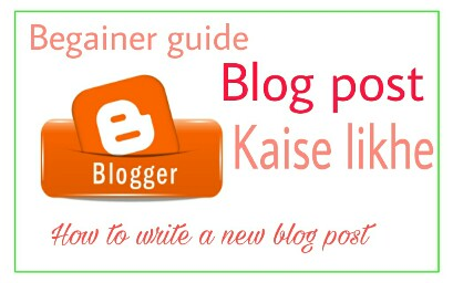 How-to write a new blog Post