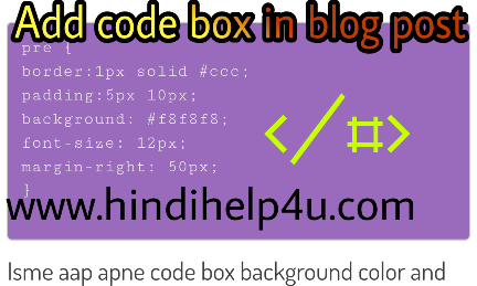 Add_code_box_in_blog_post