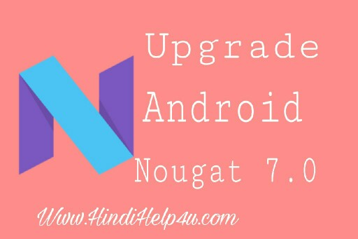Android-Upgrade-nougat-7.0
