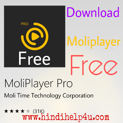 Download-moliplayer-free