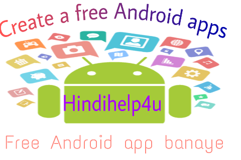 Free_android_apps_kaise_banaye
