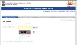 Aadhar-card-check-status