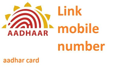 how to add mobile number in paymanager