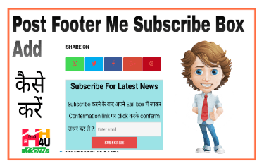 Post-footer-me-subscribe-box-add-karen.