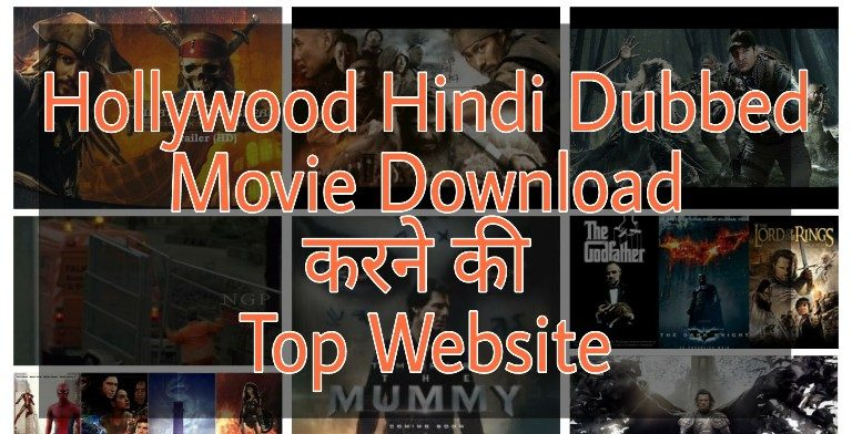 Hollywood Movie in Hindi Dubbed Download करने के Top Website ?