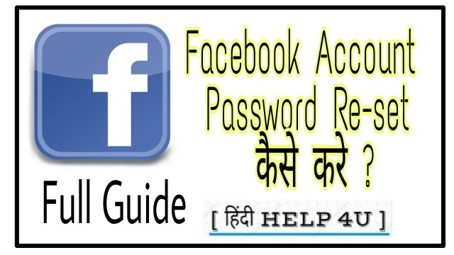 facebook-password-reset-and-recover kare