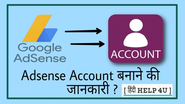 Adsense Account kaise banate hai ?