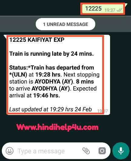 Whatsapp number par Train ka Status Check Karne