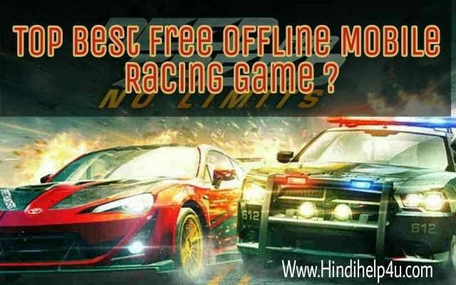Best free Offline Racing Games Download Kare