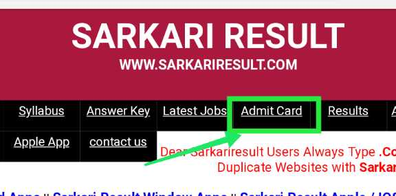 Admit Card Download Karne
