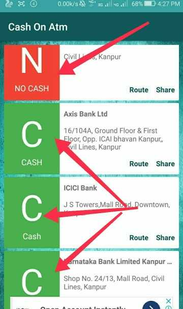 Atm cash balance and location track