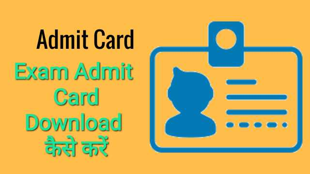 Admit card Download karen