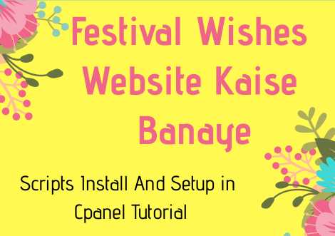 Festival Wish Website Scripts Buy, Install and Customize Kaise Kare (Cpanel Tutorial)?