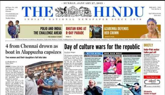 The hindu Indian Indian Best Newspaper