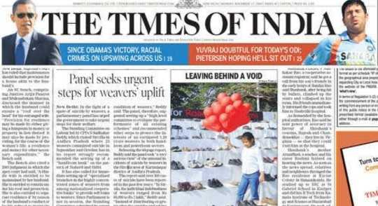 Indian Top English Newspaper