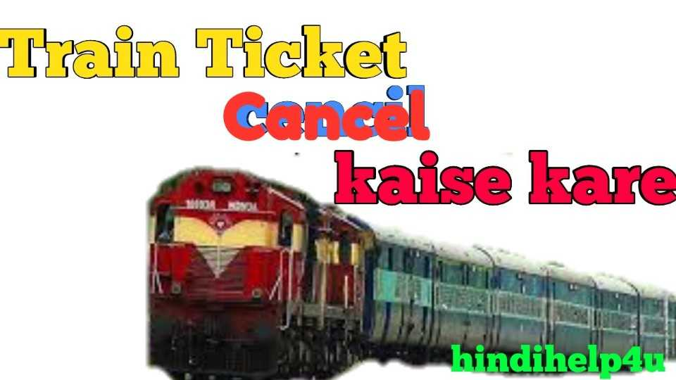 Ticket cancel kaise kare